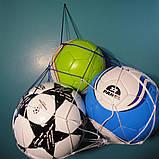 "Сетка для переноски мячей ""ЭКОНОМ"", на 5 мячей, шнур Д - 2,5 мм бело-синяя, фото 2"