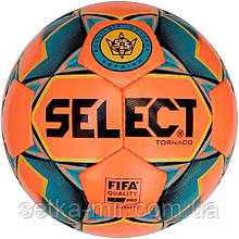 М'яч футзальний Select Futsal Tornado FIFA NEW (014)