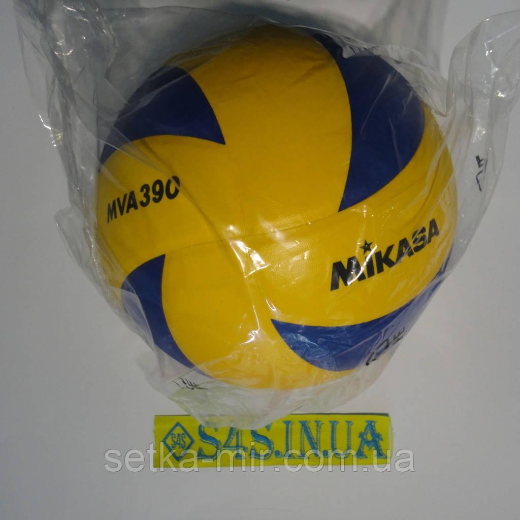 Мяч волейбольный MIKASA MVA390 оригинал