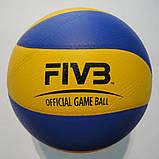 М'яч волейбольний Mikasa MVA200 PU, фото 2