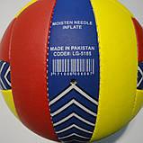 Мяч волейбольный Legend 5185, фото 2