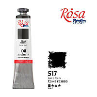 Краска масляная Rosa Studio , поштучно, 60 мл, сажа газовая