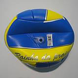 Мяч для пляжного волейбола MIKASA VXS-RDP1 , фото 2