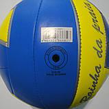 Мяч для пляжного волейбола MIKASA VXS-RDP1 , фото 3