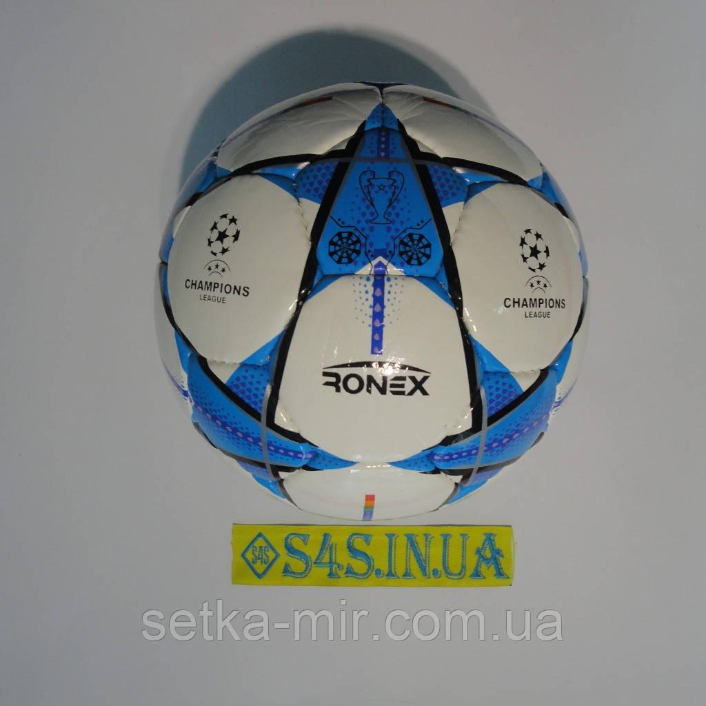 Мяч футбольный DXN Ronex FN1, синий, р.5, ламинированный