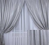 """Комплект готовых штор из ткани блэкаут """"Софт""""157ш(2шт. 1.5м.х2,70м) 30-035, фото 1"""