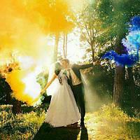 Синий и желтый дым, синій і жовтий дими для тематичної фотосесії, 60 сек., синій і жовтий дим