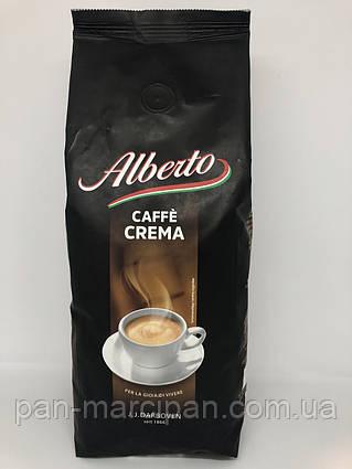Кава зерно Alberto Cafe Crema 1кг