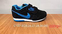 Детские кроссовки оптом от Nike Air Zoom (25-30)