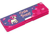 Пенал с держателем для ручек, 2 отд.., пластик, Cool for school Cute Pony