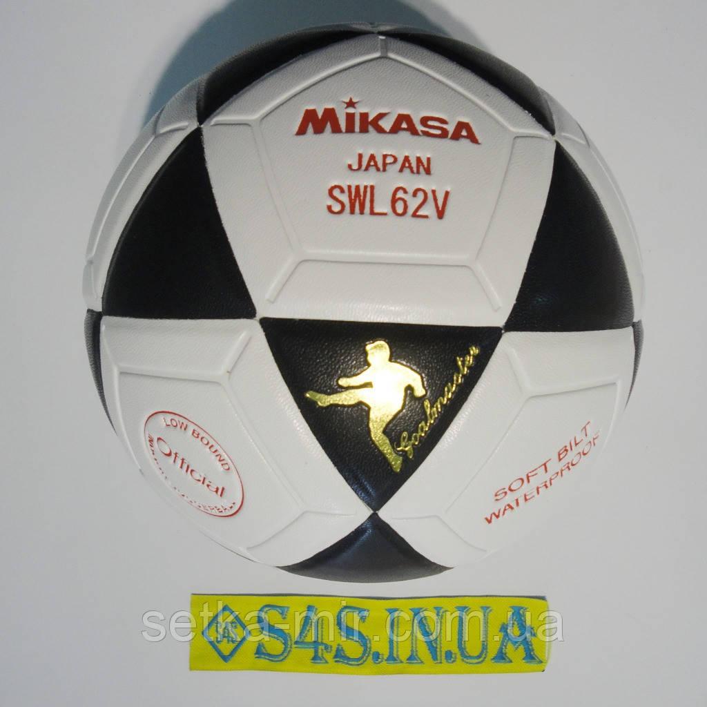 Мяч футзальный Mikasa SWL62V, бело-черный, р. 4, не ламинированный, низкий отскок