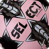 Мяч футбольный Select Dynamic, розово-черный, р.5, не ламинированный, фото 3