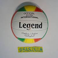 Мяч волейбольный Legend 5194, фото 1