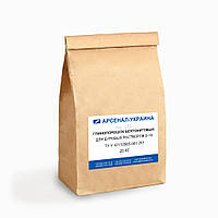 Глинопорошок бентонитовый мешки по 25 кг