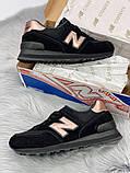 Жіночі кросівки New Balance 574 (black/gold), чорні жіночі кросівки New Balance 574, фото 3
