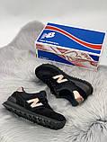 Жіночі кросівки New Balance 574 (black/gold), чорні жіночі кросівки New Balance 574, фото 4