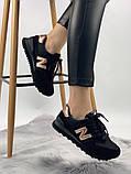 Жіночі кросівки New Balance 574 (black/gold), чорні жіночі кросівки New Balance 574, фото 6