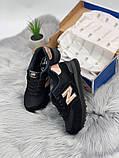 Жіночі кросівки New Balance 574 (black/gold), чорні жіночі кросівки New Balance 574, фото 7
