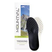 Стельки для треккинговой обуви Mountval Trekking