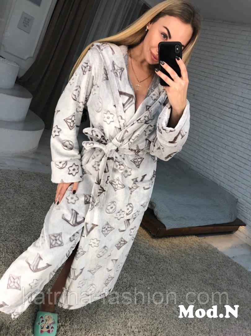 """Женский модный теплый длинный халат с поясом в стиле """"LV"""""""