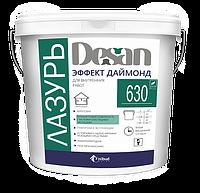 Декоративная перламутровая лазурь Desan Эффект Даймонд (3.36 кг)