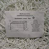 Сітка для футболу підвищеної міцності «КАПРОН АНТИМОРОЗ 2,1» біла (комплект з 2 шт.), фото 2