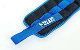 Обважнювачі-манжети для рук і ніг Zelart 2шт x 1,5 кг, кольору в асортименті, фото 2
