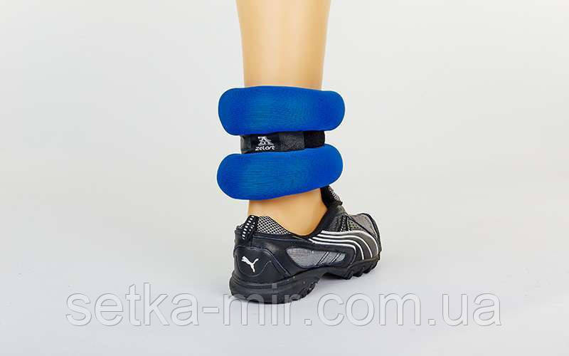 Утяжелители-манжеты для рук и ног Zelart-1 2шт x 1,5 кг