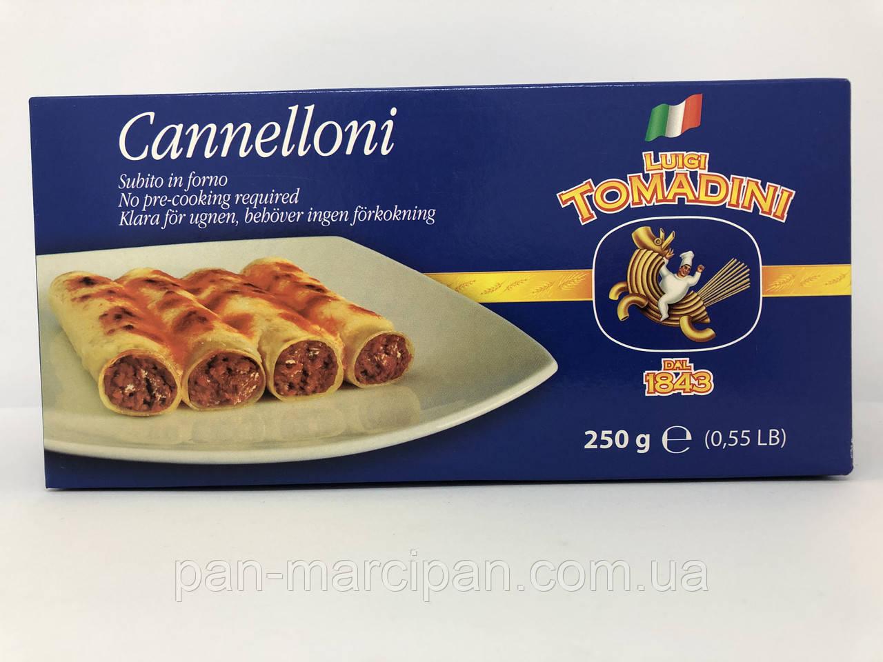 """Cannelloni """"Reggia"""" 250 г"""