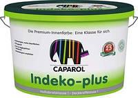 Водоэмульсионная краска Caparol Indeko-Plus  В1, 2.5 л