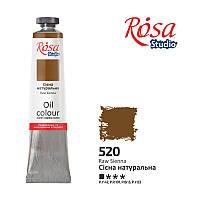 Краска масляная Rosa Studio , поштучно, 60 мл, сиена натуральная