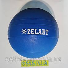 М'яч для кросфита і фітнесу Slam Ball 2кг