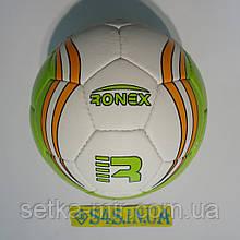 М'яч футбольний Grippy Ronex RIO Green, салатовий, р. 5, не ламінований