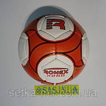М'яч футбольний Grippy Ronex XENO, біло-червоний, р. 5 не ламінований