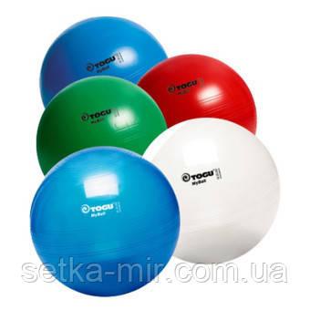 Мяч для фитнеса (фитбол) TOGU Майбол 75см (до 500кг)