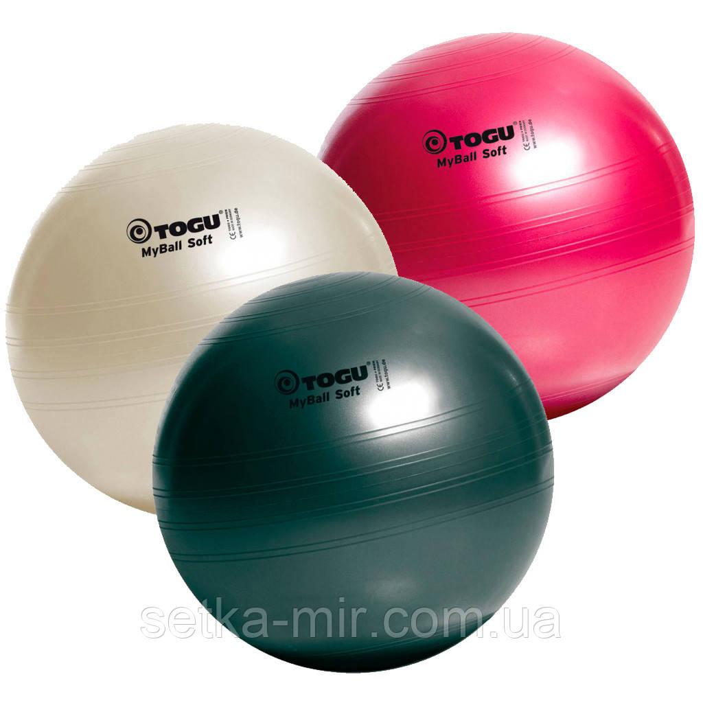 Мяч для фитнеса (фитбол) TOGU Майбол Софт 65см  (до 500кг)