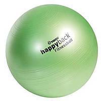 Мяч для фитнеса (фитбол) TOGU ХепиБек 55см  (до 500кг)