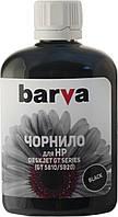 Чернила Barva HP DeskJet GT Series pigment 90 мл Черный (I-BAR-HGT-090-B-P)