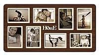 "Фоторамка коллаж ""Home"" 65х34 см (H8-014A)"