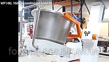 Бо гідравлічний перекидач для тістоміса WP KEMPER HKL 1600