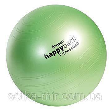 Мяч для фитнеса (фитбол) TOGU ХепиБек 75см (до 500кг)