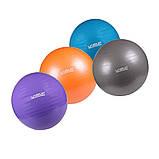 Мяч для фитнеса (фитбол) 65см LiveUp GYM BALL, фото 3