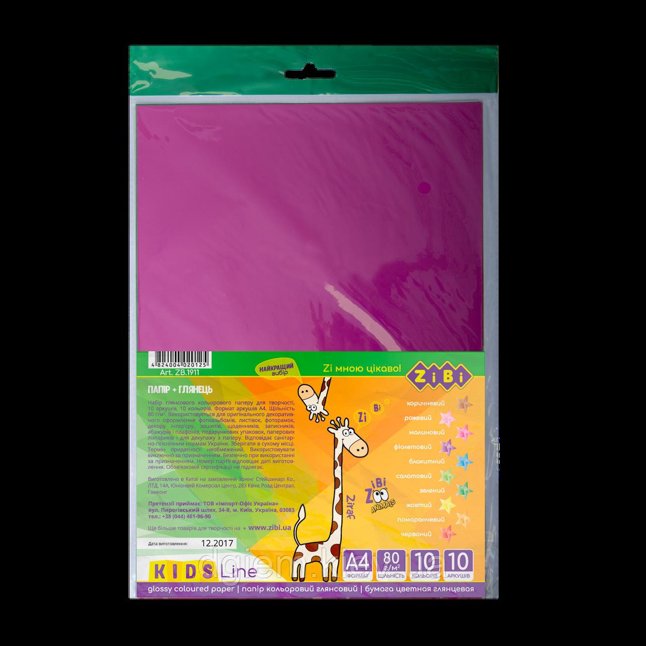 Набор цветной глянцевой бумаги А4 10л, 10цв.