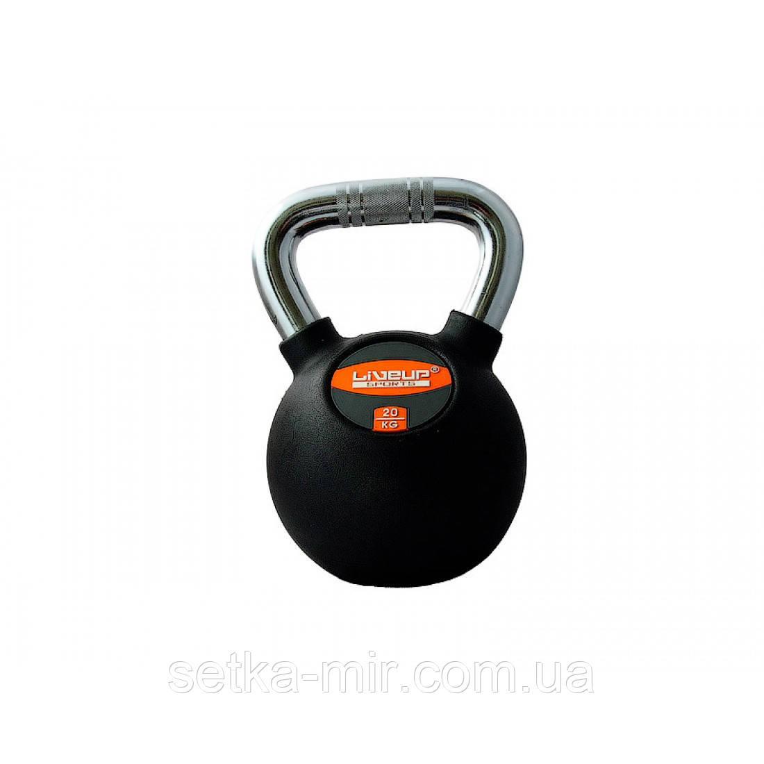 Гиря в резиновой оболочке LiveUp RUBBER KETTEL BELL, 20 кг