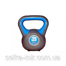 Гиря пластикова насипна LiveUp Plastic Kettel Bell, 3 кг