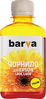 Чернила Barva Epson T6734 180г Yellow (L800-415)