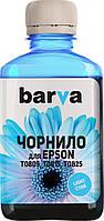Чернила Barva Epson T0815 180г Light Cyan (E081-147)