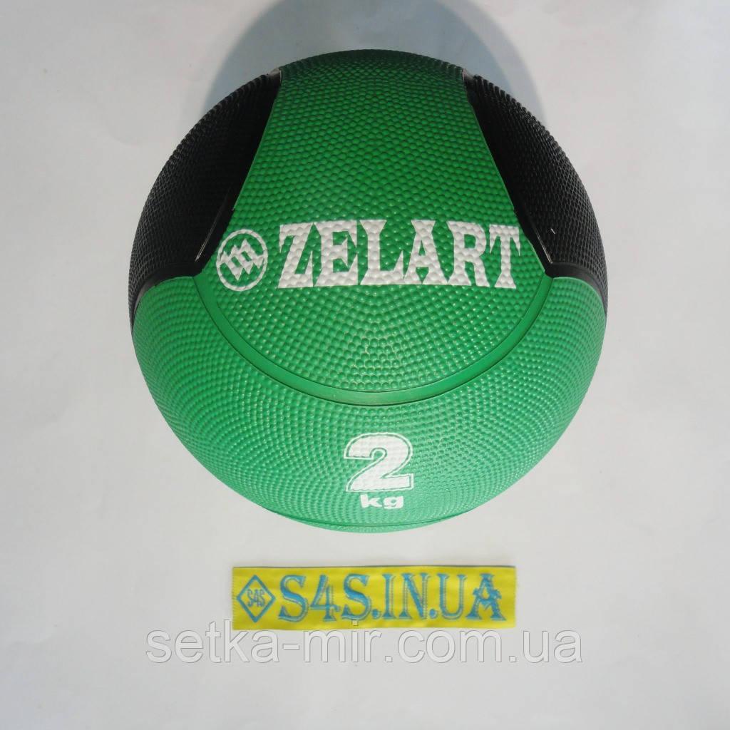 М'яч медичний (медбол) 2кг