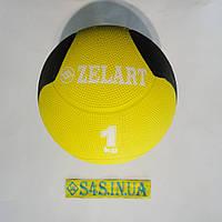 Мяч медицинский (медбол) 1кг, фото 1