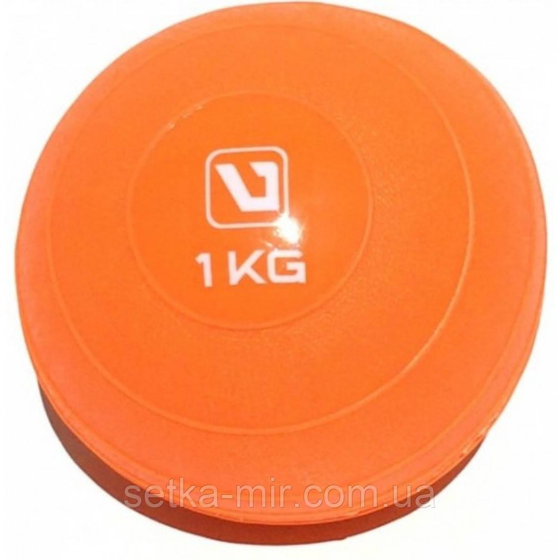 Медбол мягкий набивной LiveUp SOFT WEIGHT BALL, 1 кг